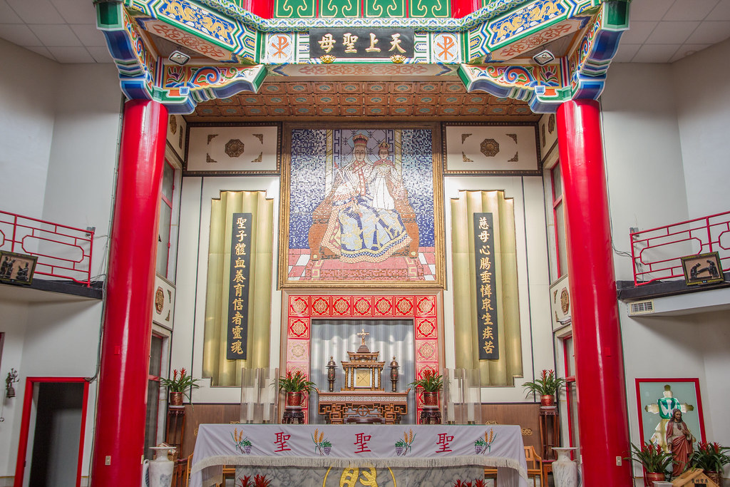 臺南中華聖母主教座堂/「中華聖母主教座堂」。主教座堂造型採用中國宮殿式,虔誠的心態,在1962為了落實天主教『本地化 ...