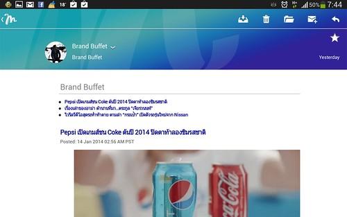 Screenshot_2014-01-15-07-44-08