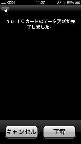 IMG_2028