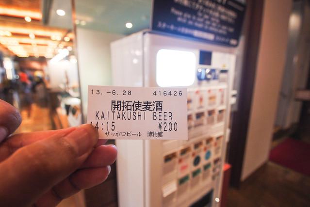 Hokkaido_day5_58