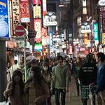 Tokyo-Shibuya-09