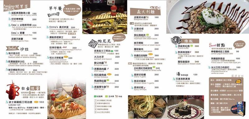 Emma's cafe二訪 menu
