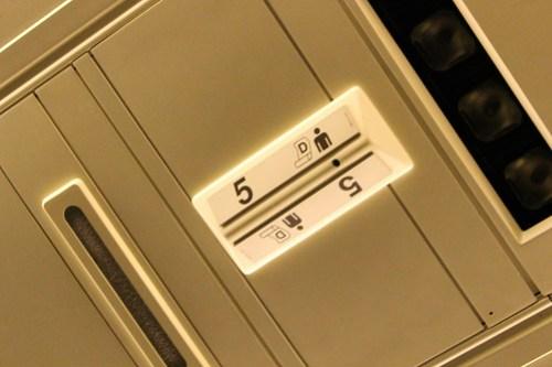 ジャンボジェットの5D(艦長席)