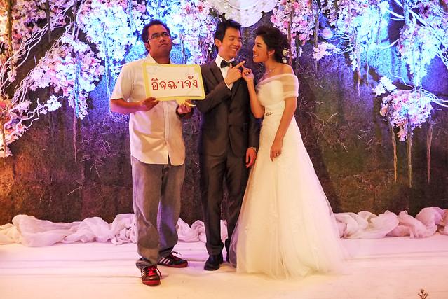 mintnut_wedding_roiet10