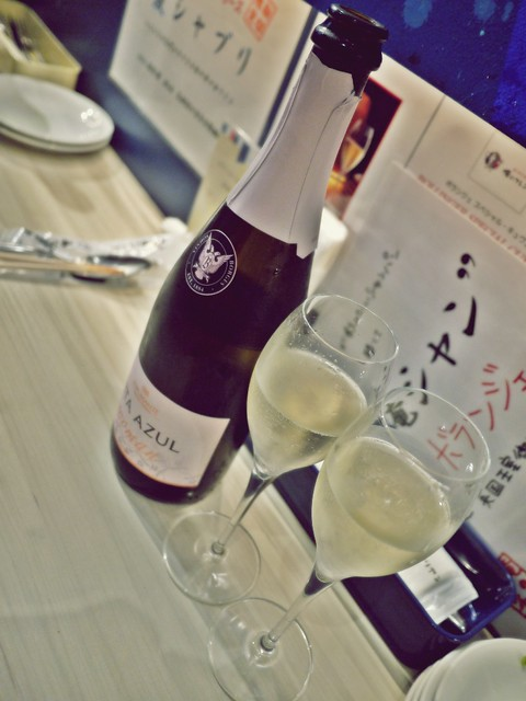 sparkling wine from Portugal