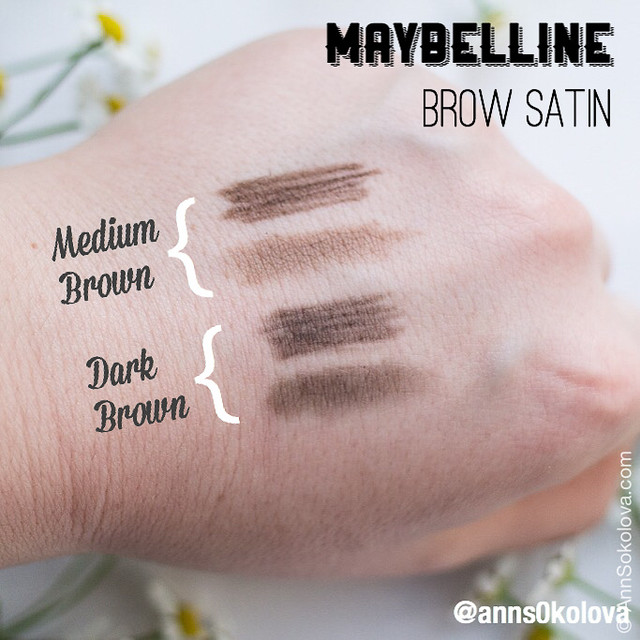 07 Maybelline Brow Satin pencils swatches