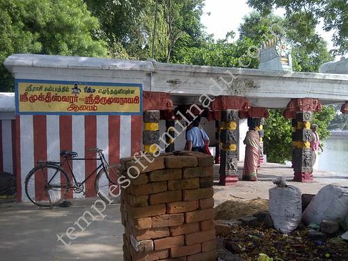 Muktheeswarar temple in the Rasi Mandapam, Thiruvalangadu
