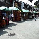 Hangzhou 23