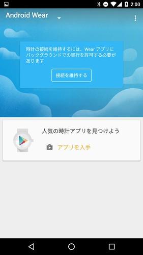 Screenshot_20160616-020016