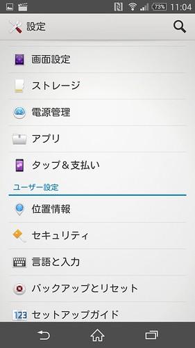 Screenshot_2014-11-01-23-04-25