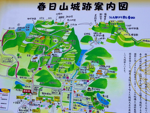 春日山城跡案内図