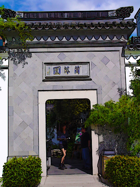 Lansuyuan Entrance