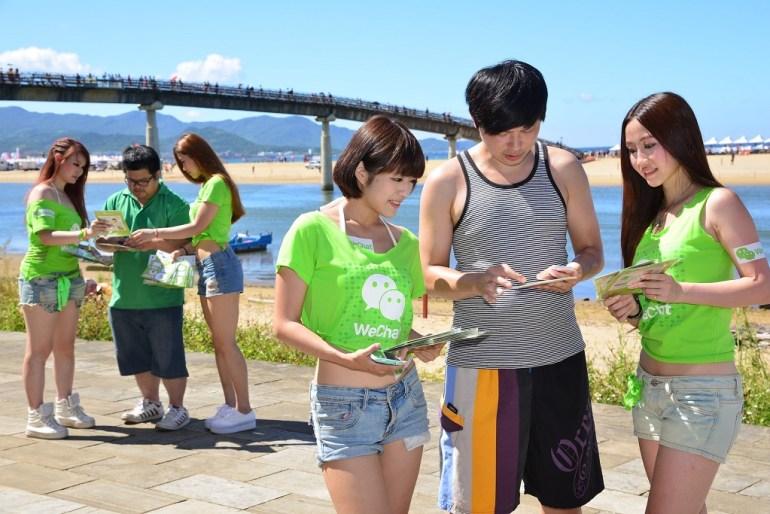 現場參與體驗、下載,或加入WeChat「7net」官方帳號者,皆可獲得WeChat獨家限定贈品