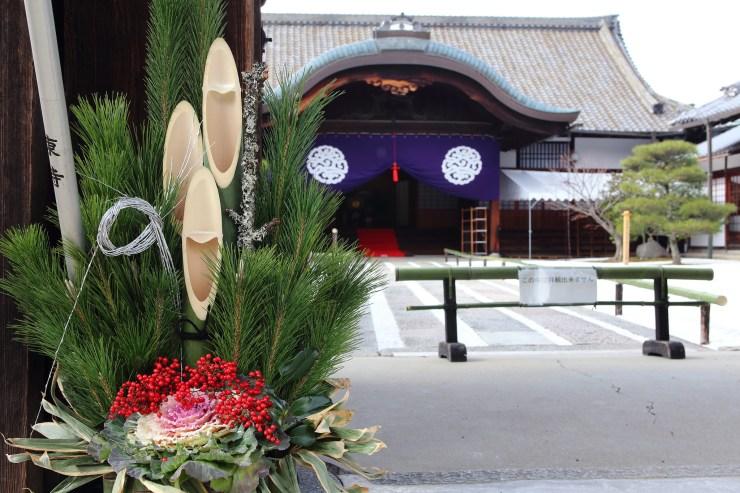 Kadomatsu --- Tradisjonell dekorasjon på nyttårsdag ---
