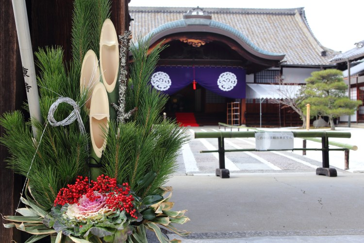 Kadomatsu --- Decoración tradicional para el día de Año Nuevo ---
