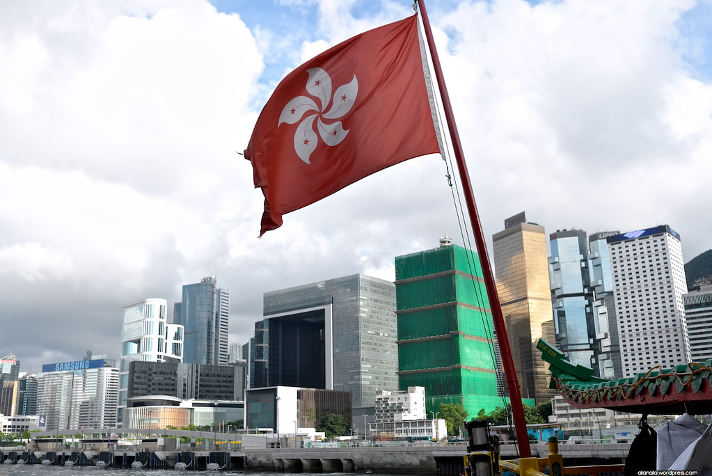 Hong Kong S.A.R flag