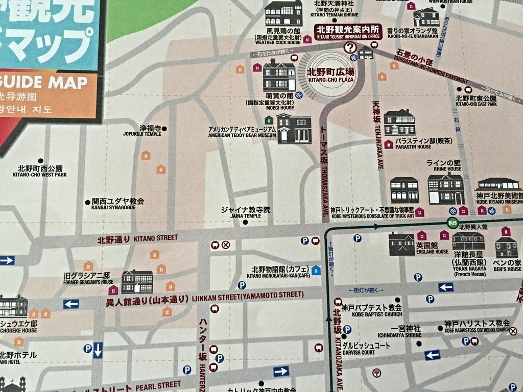 Kobe Kitanocho Jain Temple covered in major tourism leaflets