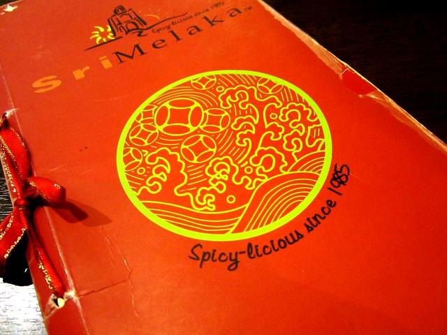 SM - menu