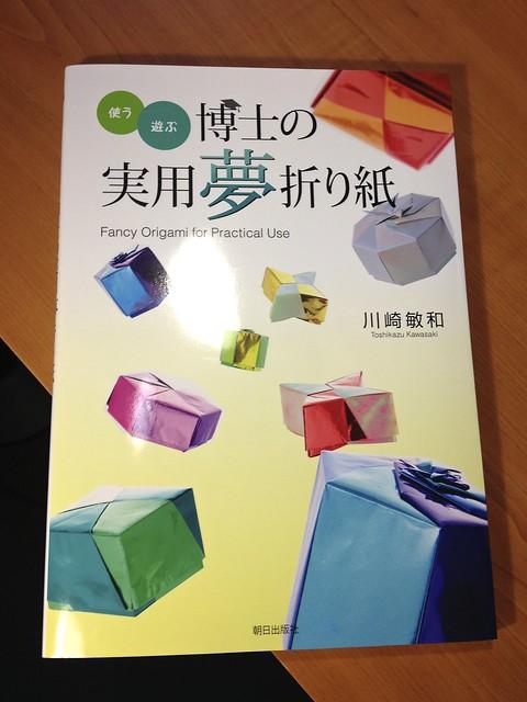 Dr Kawasaki book