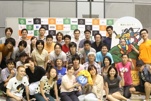 wct2013before05