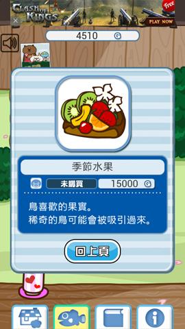 APP遊戲推薦:五款可愛療癒手機遊戲 tsum tsum/昭和雜貨店物語/貓咪來了/air penguin/hamuster life @ 三貓繪飯 :: 痞客邦