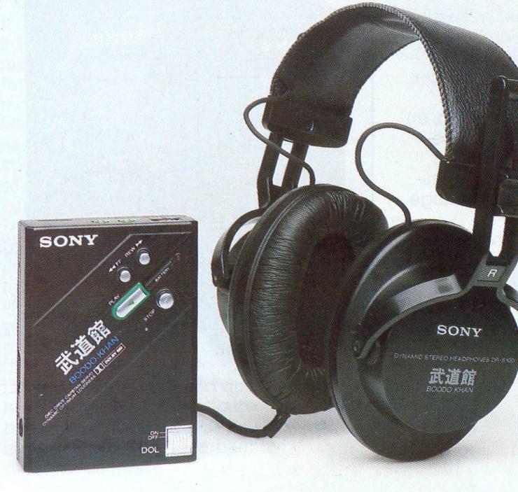 Sony DD100 Boodo Khan reproduced from Sony's 1987 product brochure