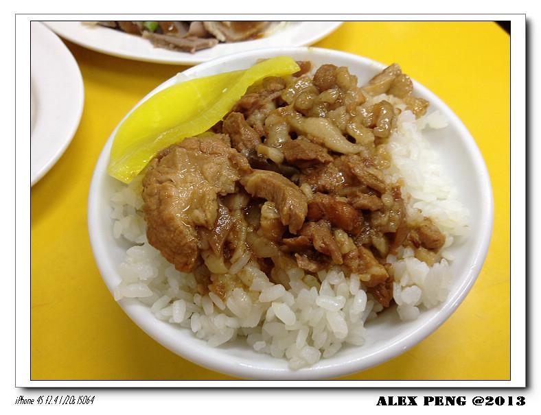 新北市-中和-興南夜市-客來常雞肉飯+源平溪 豆花大王 - 海爸的隨興紀錄 - udn部落格