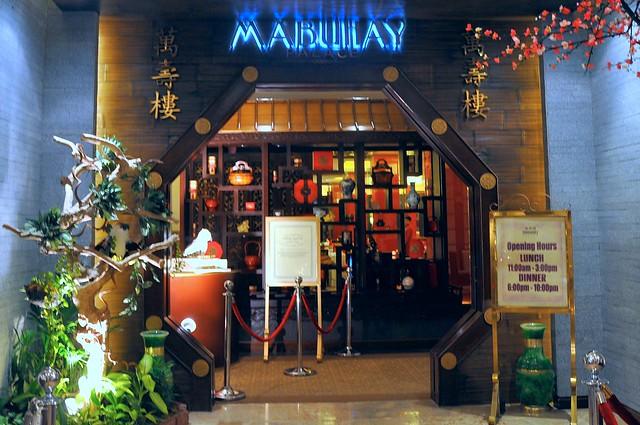 Mabuhay Palace