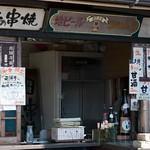 Takayama-28