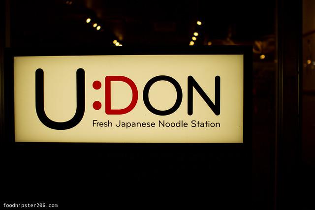 Udon station