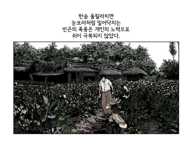 incheon4