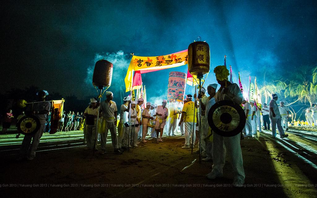 Welcoming the Nine Emperor Gods