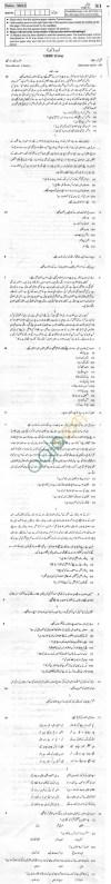 CBSE Board Exam 2013 Class XII Question Paper -Urdu (Core)