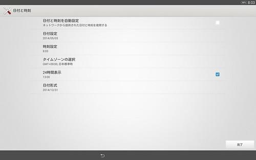 Screenshot_2014-05-03-08-03-23