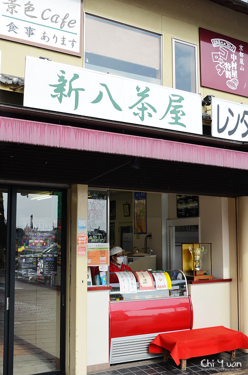 新八茶屋03.jpg