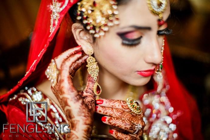Atlanta Pakistani Bengali Muslim Wedding