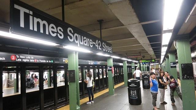 時代廣場站