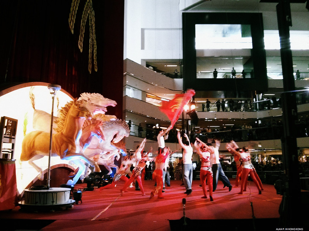 Year of the Horse performance