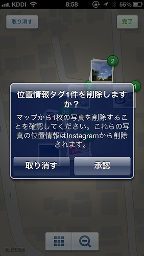 IMG_8365