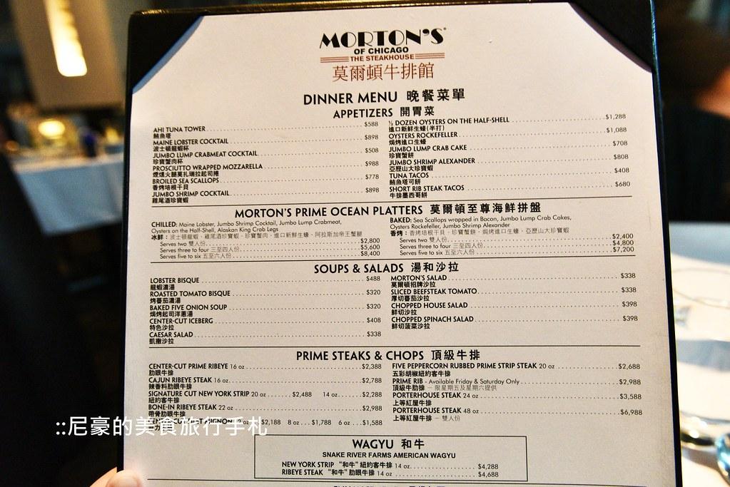 [臺北信義] 吃牛排賞高空夜景 來自美國的莫爾頓牛排館 Morton's Steakhouse Taipei - 臺北市 - 旅遊美食討論區 - Mobile01