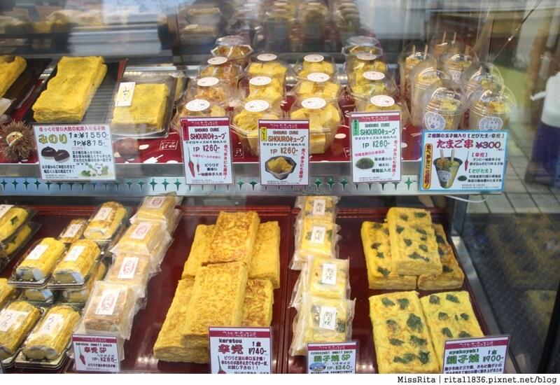 《遊記》日本東京‧築地市場。體驗當地人早起逛市場的樂趣。各式海鮮小吃乾貨應有盡有【內含營業時間 ...