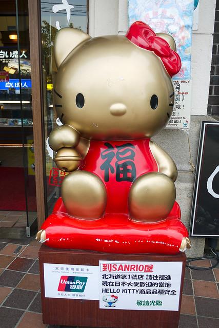 Hokkaido_day4_44