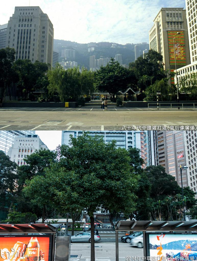 中環遮打道(皇后像廣場)@1980's   - 圖下方: 皇后像廣場 及 【皇后像廣場】巴士站 - 最左邊: 香港希爾頓…   Flickr