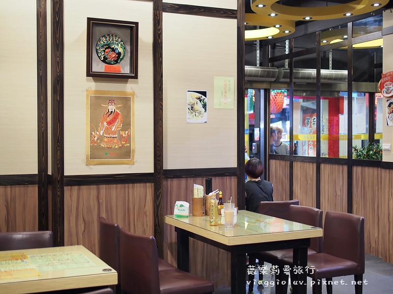 台北餐廳,祥發,茶餐廳 @薇樂莉 Love Viaggio   旅行.生活.攝影