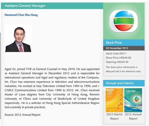 03 Desmond Chan TVB