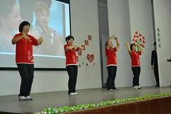 teachers doing morning exercise on the stage