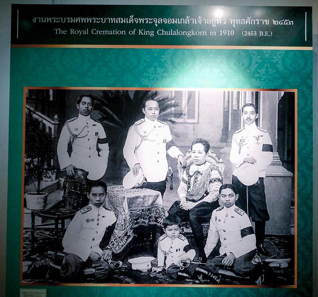 Kingprajadhipok_museum_17