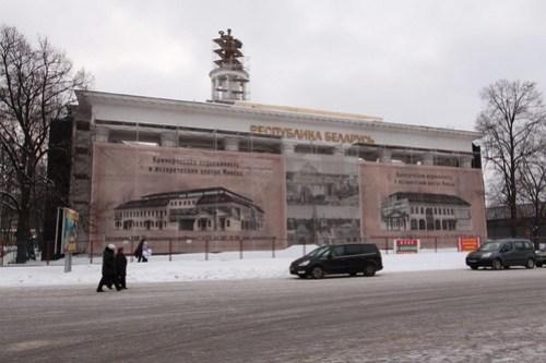 Pavilion 18 under restoration: 'Republic of Belarus'