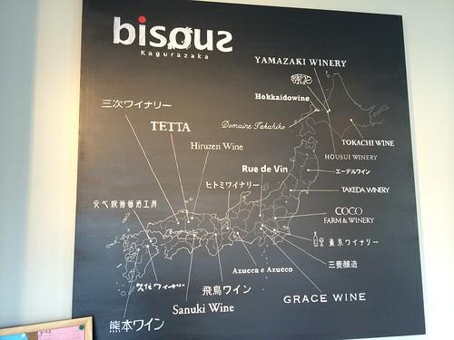 ワイナリーさんの地図@ビズ 神楽坂