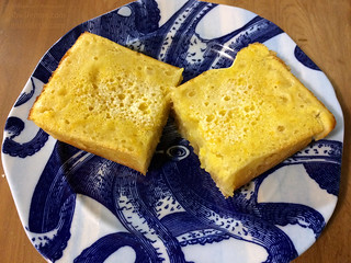 20150214 - Lemon Shortbread Squares